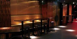 Rex Foyer Restaurant Club