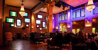 Cafe Restaurant De Kroon